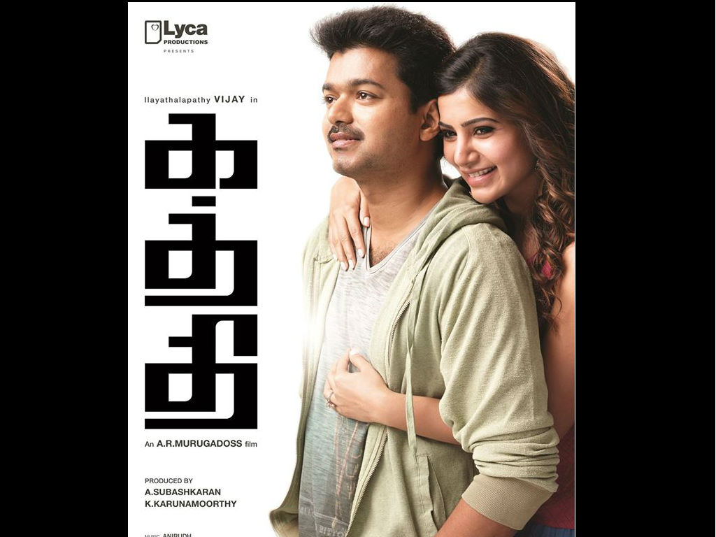 kaththi hq movie wallpapers | kaththi hd movie wallpapers - 17103