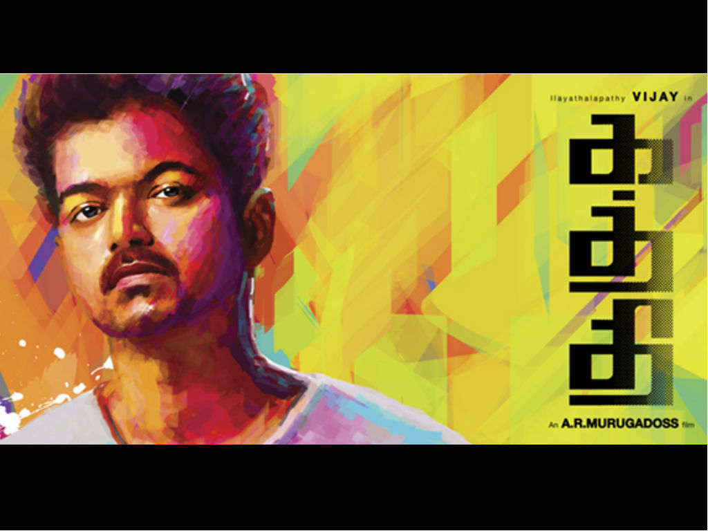 kaththi hq movie wallpapers | kaththi hd movie wallpapers - 17104