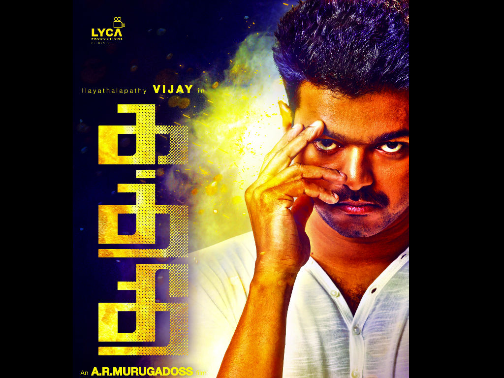 Kaththi Hq Movie Wallpapers Kaththi Hd Movie Wallpapers 17103