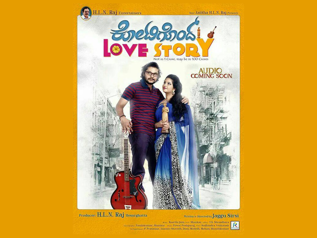 Love Story Wallpaper All : Kotigond Love Story HQ Movie Wallpapers Kotigond Love Story HD Movie Wallpapers - 17701 ...