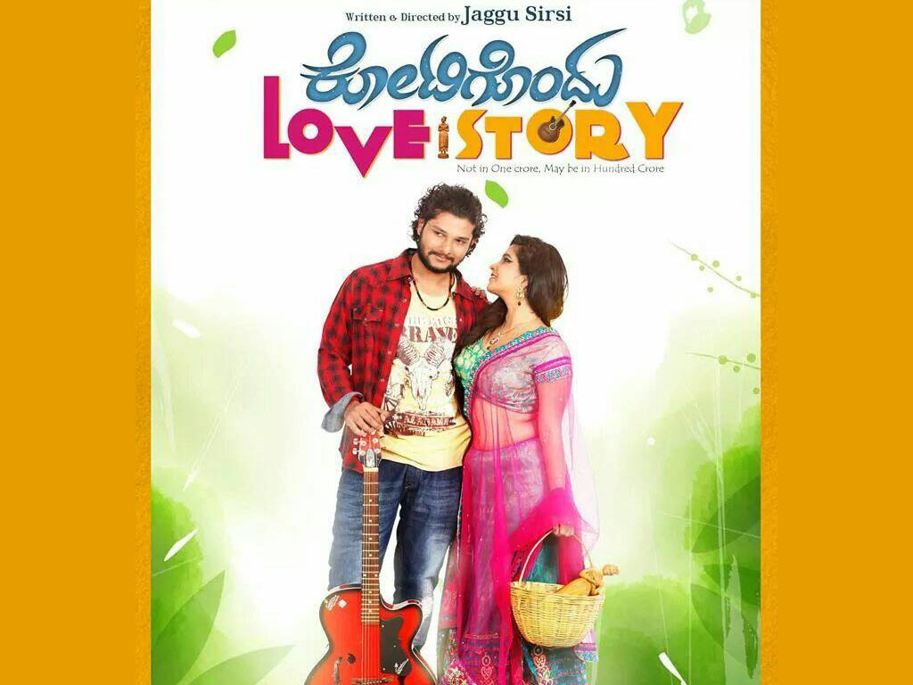 Love Wallpaper Story : Kotigond Love Story HQ Movie Wallpapers Kotigond Love ...