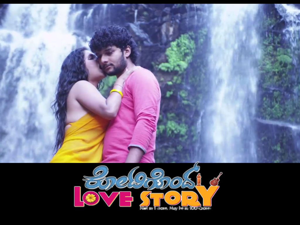 Love Story Wallpaper Images : Kotigond Love Story HQ Movie Wallpapers Kotigond Love Story HD Movie Wallpapers - 17703 ...