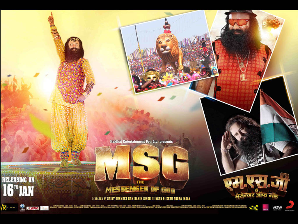 MSG: The Messenger of God HQ Movie Wallpapers | MSG: The Messenger