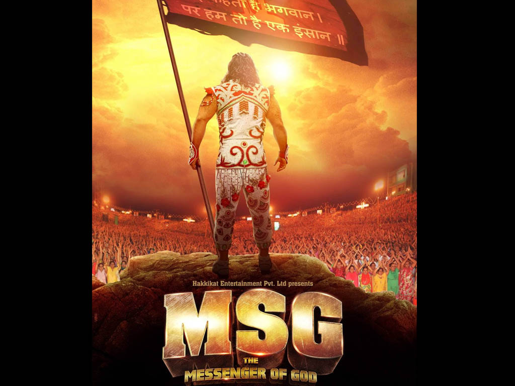 MSG: The Messenger of God HQ Movie Wallpapers   MSG: The Messenger
