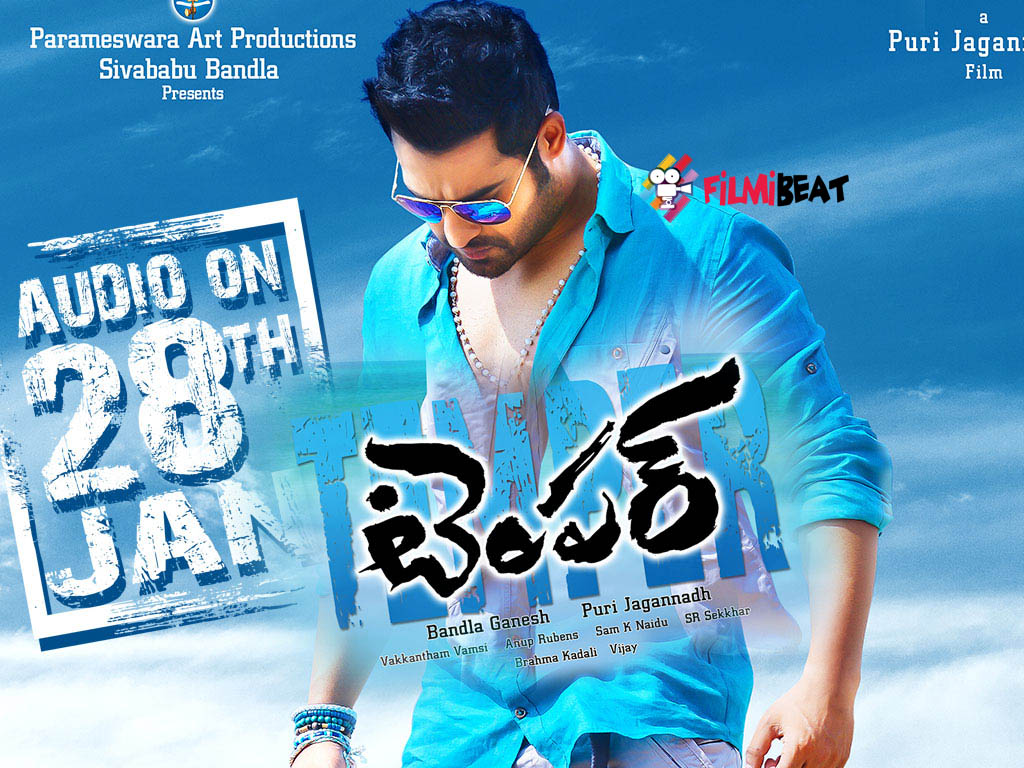 temper hq movie wallpapers temper hd movie wallpapers 18595