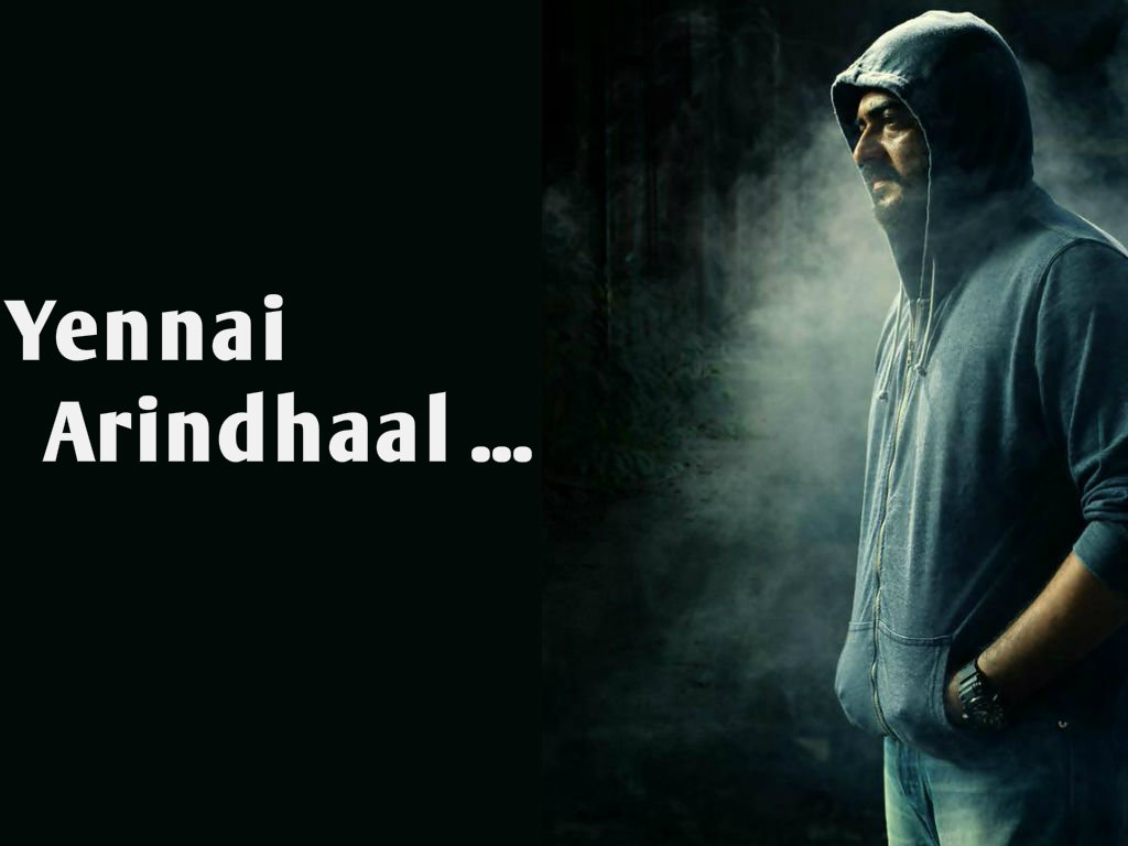 Yennai Arindhaal HQ Movie Wallpapers