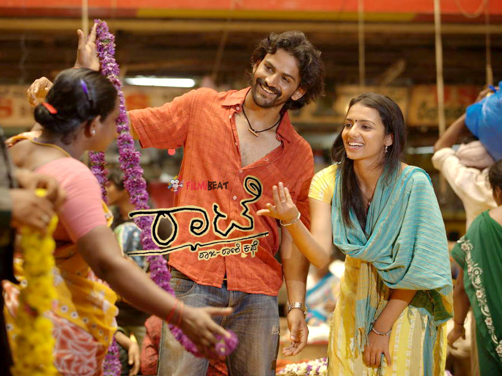 Latest kannada movies to download - bitbiwepicbitbiwepic