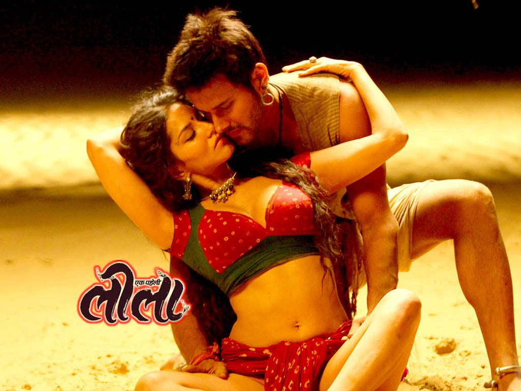 ek paheli leela full movie watch online free hd dailymotion