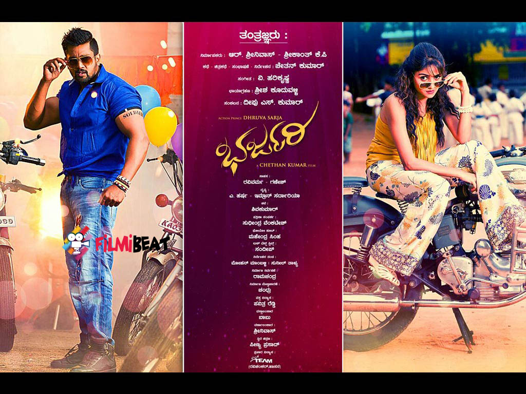 Bharjari 27th Day Box Office Collection