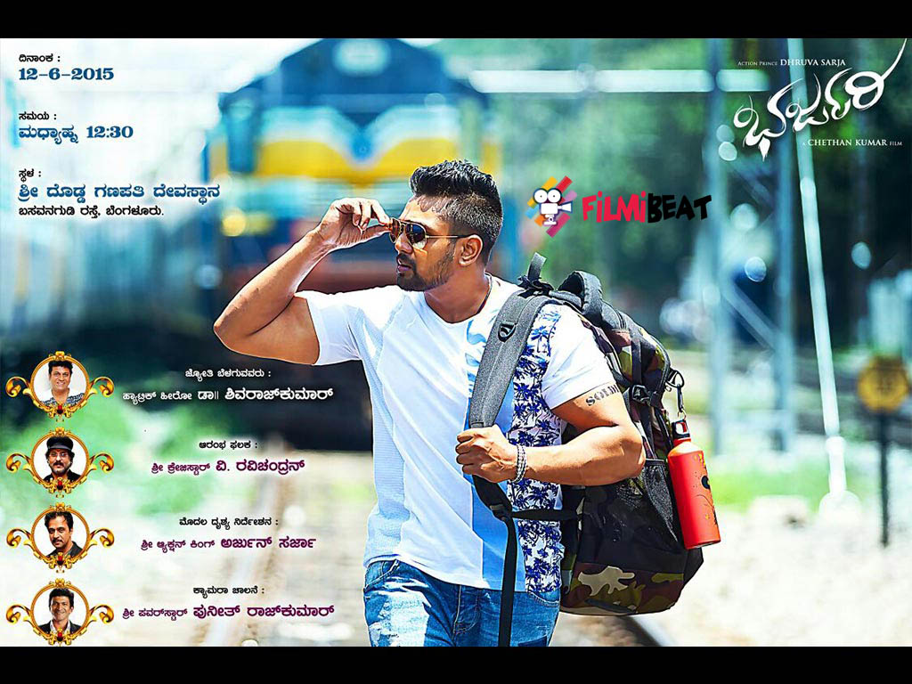 Kannada Love Hd Wallpaper : Bharjari HQ Movie Wallpapers Bharjari HD Movie Wallpapers - 22021 - Filmibeat Wallpapers