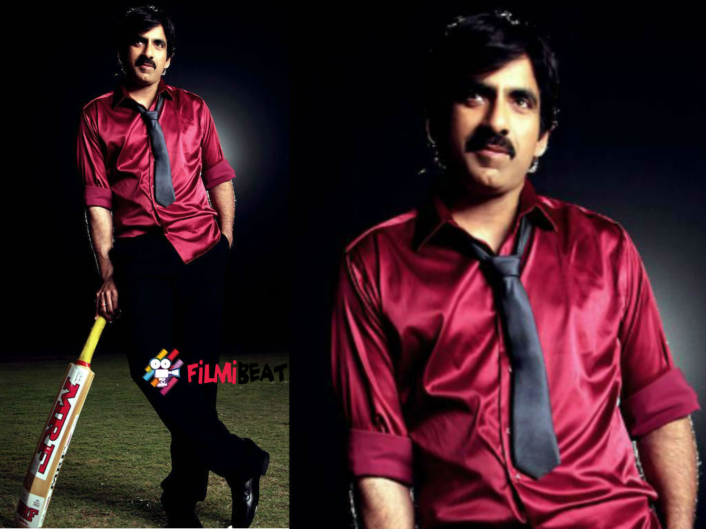 ravi teja hq wallpapers | ravi teja wallpapers - 22110 - filmibeat