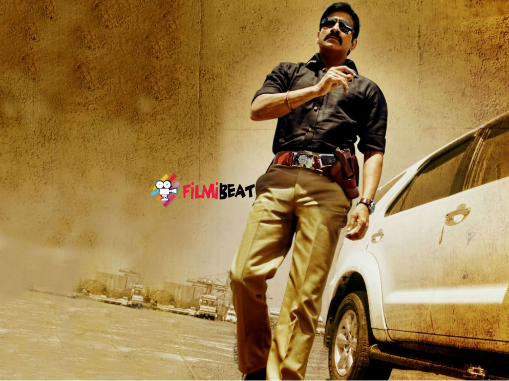 ravi teja hq wallpapers | ravi teja wallpapers - 22120 - filmibeat