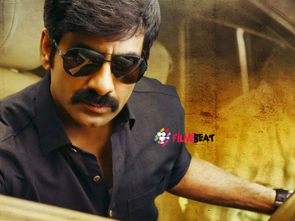 ravi teja hq wallpapers | ravi teja wallpapers - 22121 - filmibeat