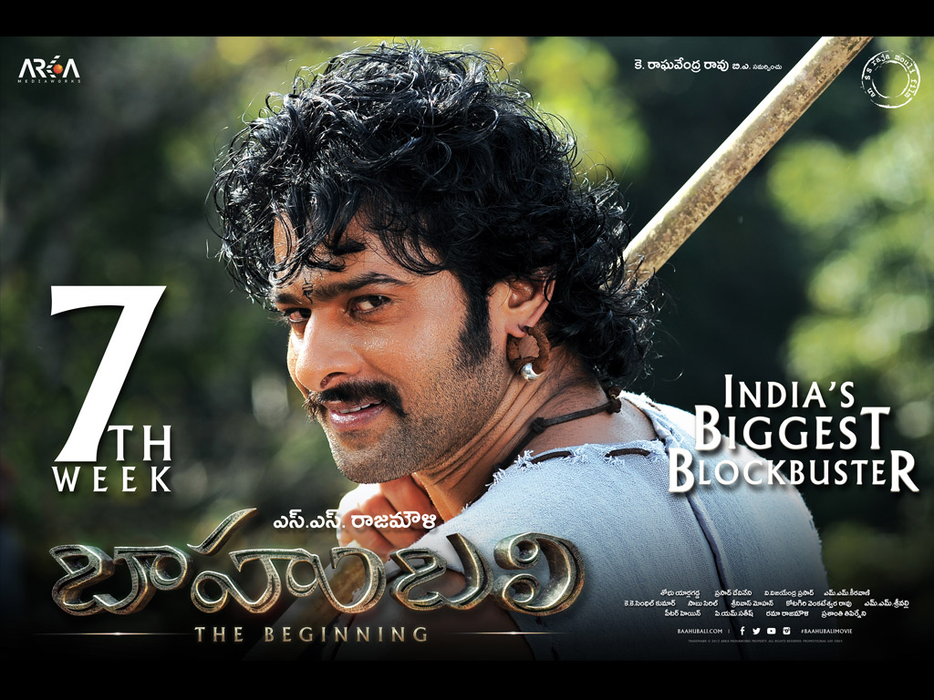 bahubali hq movie wallpapers | bahubali hd movie wallpapers - 24244
