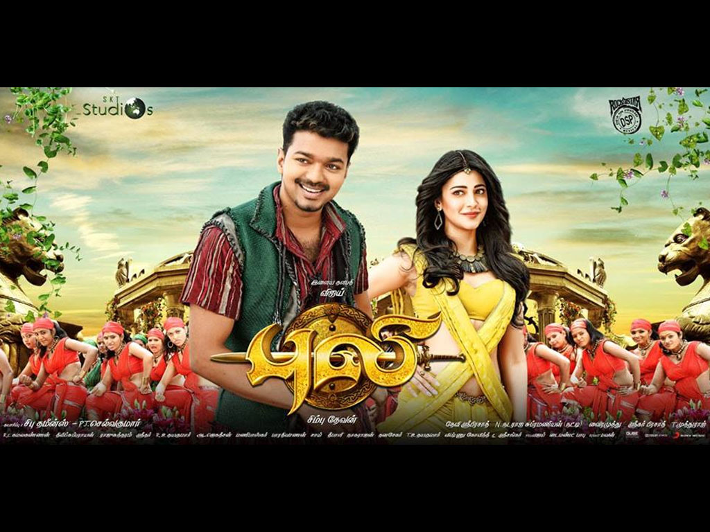 puli movie download in tamil hd / current movies on hbo