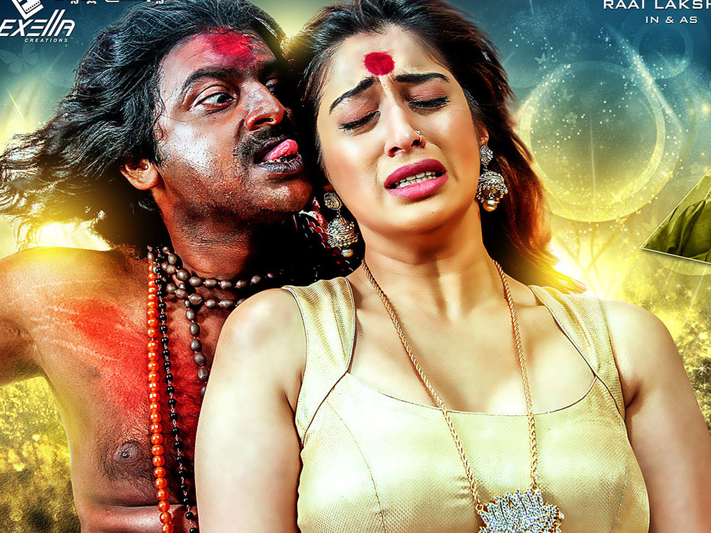 Shiva Ganga Hq Movie Wallpapers Shiva Ganga Hd Movie Wallpapers