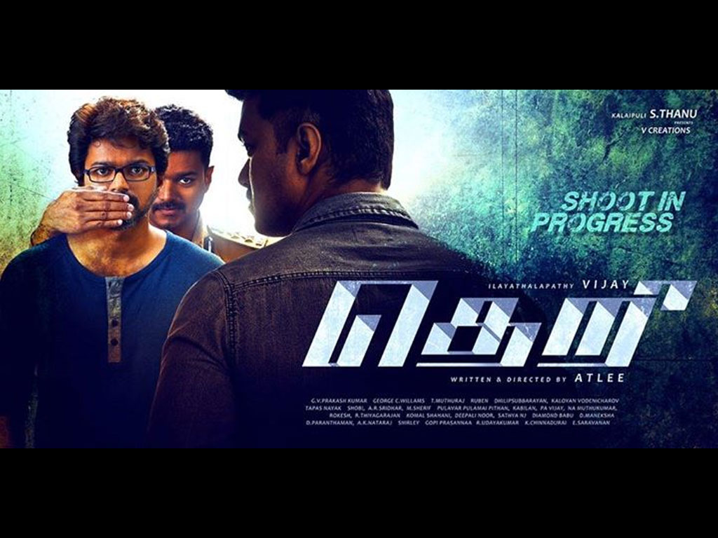 Theri HD Movie Wallpapers