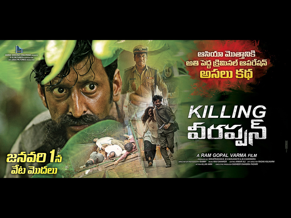 killing veerappan hq movie wallpapers | killing veerappan hd movie