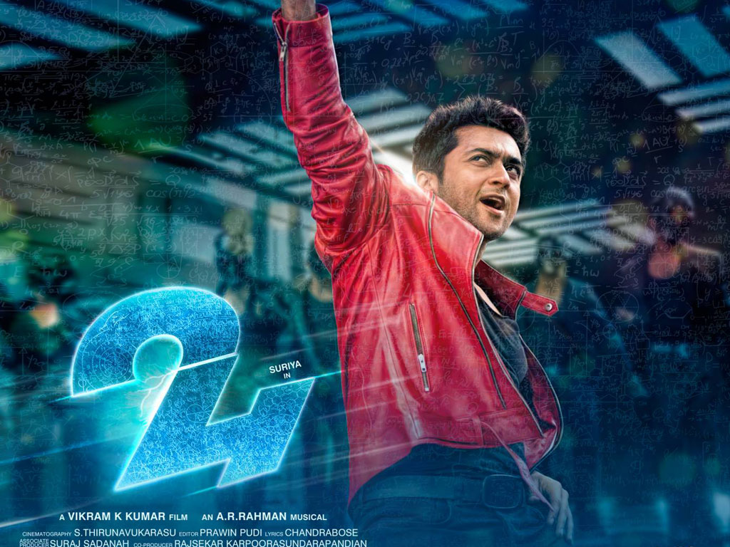 24 suriya movie hq movie wallpapers 24 suriya movie hd movie 24 suriya movie thecheapjerseys Images