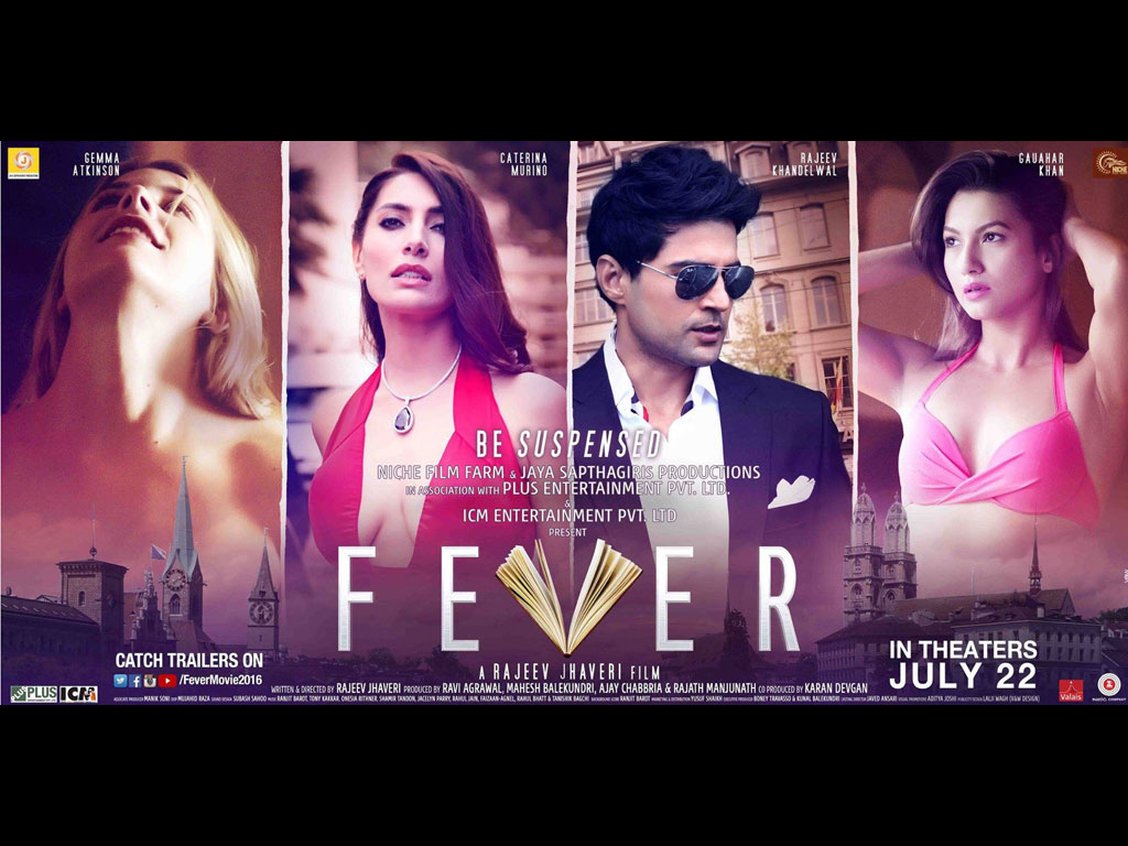 Fever hq movie wallpapers fever hd movie wallpapers - Fever wallpaper hd ...