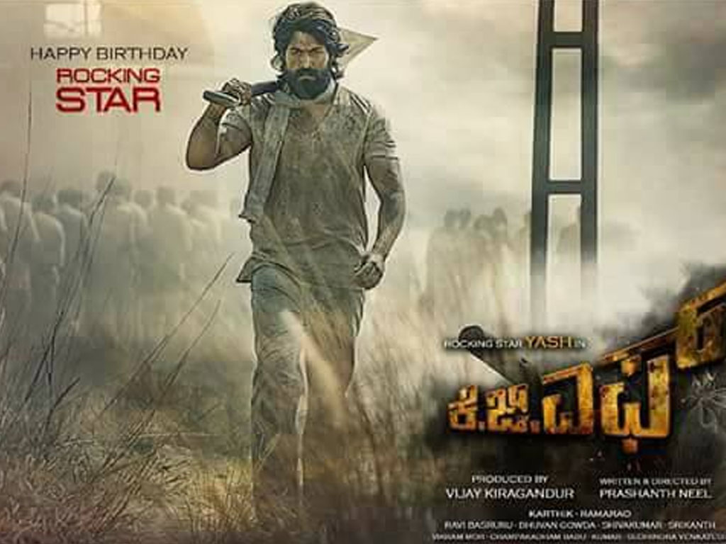 Kgf Hq Movie Wallpapers Kgf Hd Movie Wallpapers 48672
