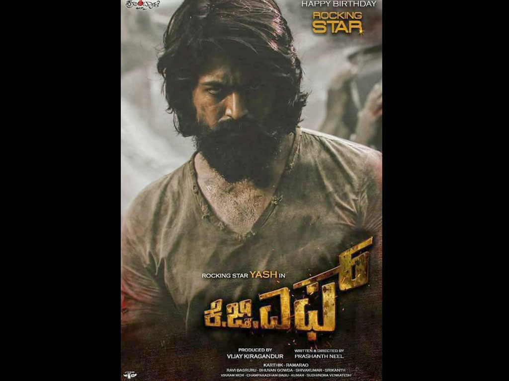 Kgf Hq Movie Wallpapers Kgf Hd Movie Wallpapers 48674