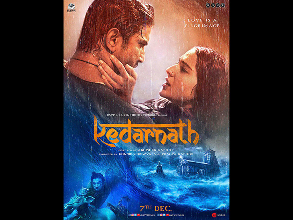 Kedarnath Hq Movie Wallpapers Kedarnath Hd Movie Wallpapers