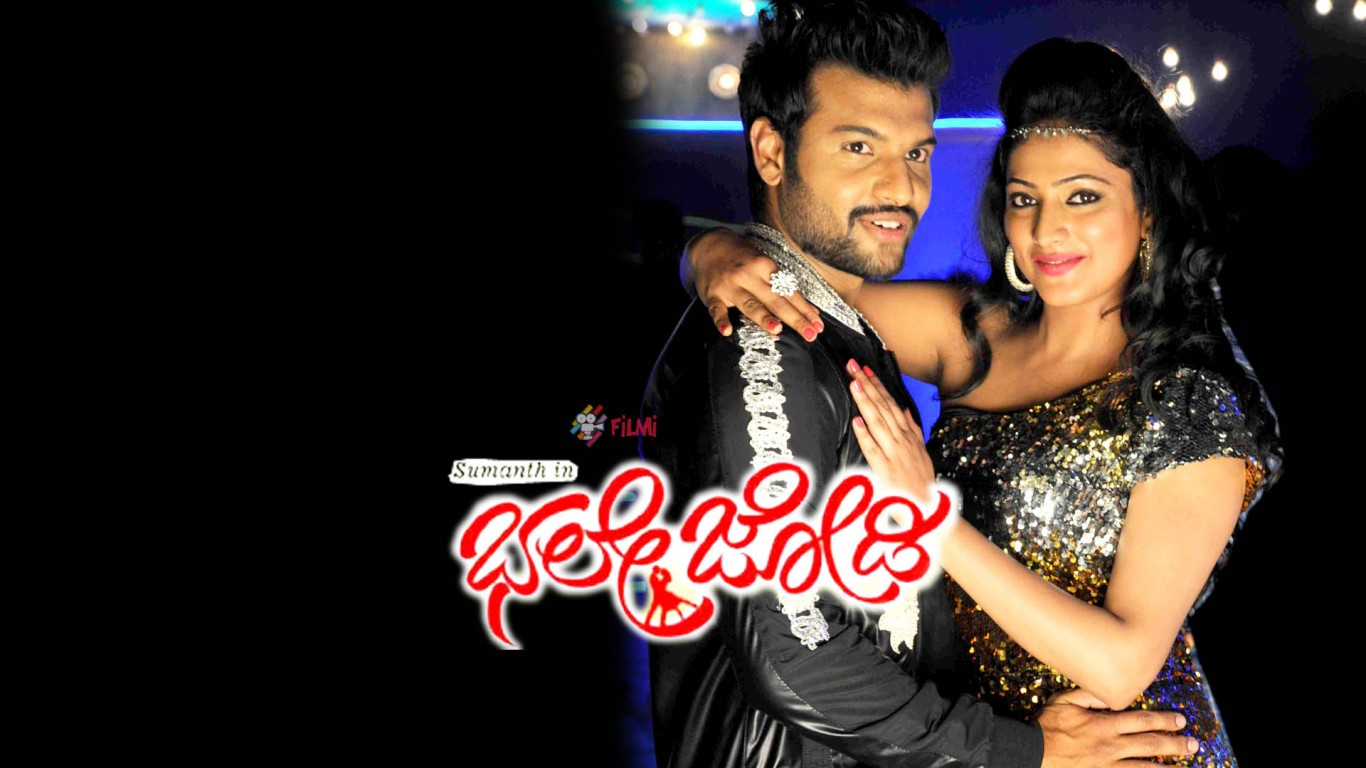Wallpaper Love Jodi : Bhale Jodi (2015) HQ Movie Wallpapers Bhale Jodi (2015) HD Movie Wallpapers - 19604 ...