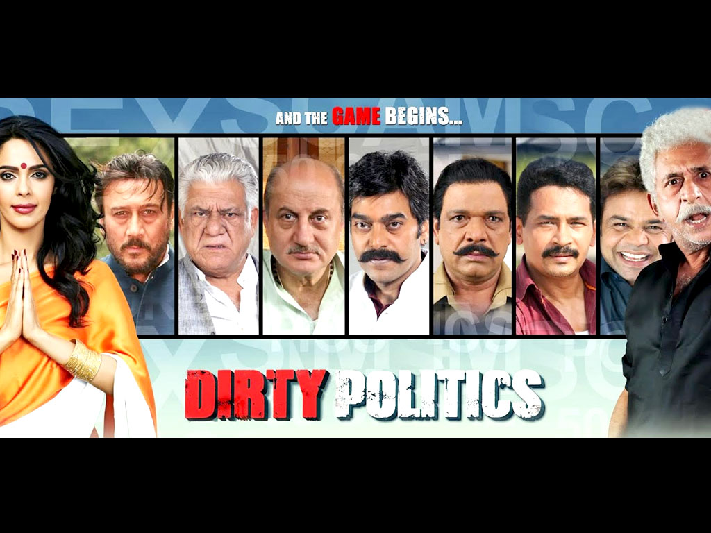 Dirty Politics Wallpapers