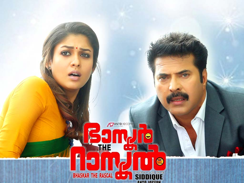 Bhaskar The Rascal Wallpapers