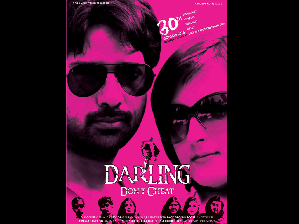 Darling Dont Cheat Wallpapers