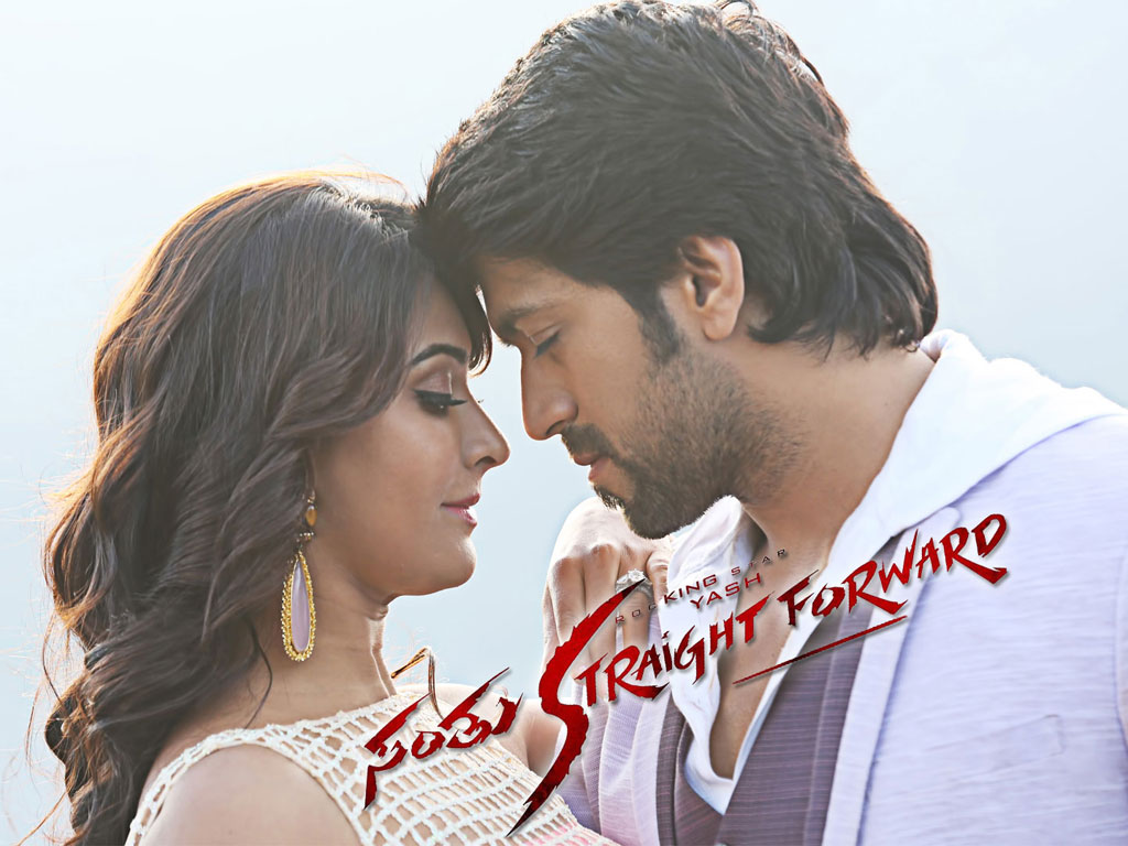 Santhu Straight Forward Wallpapers