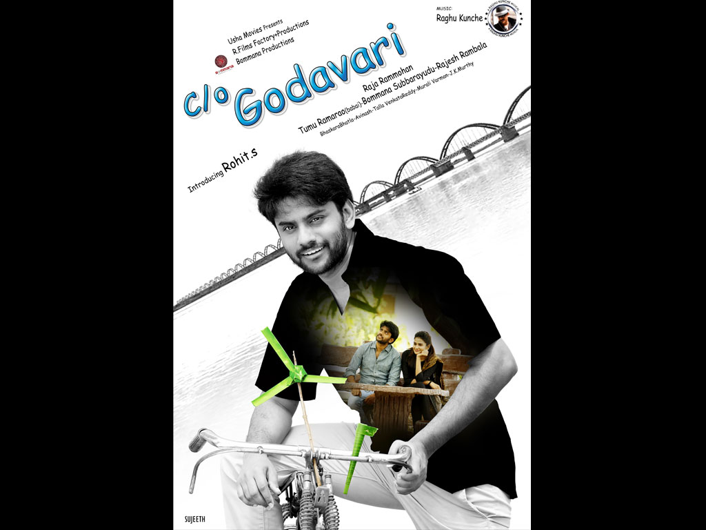 C/O Godavari Wallpapers