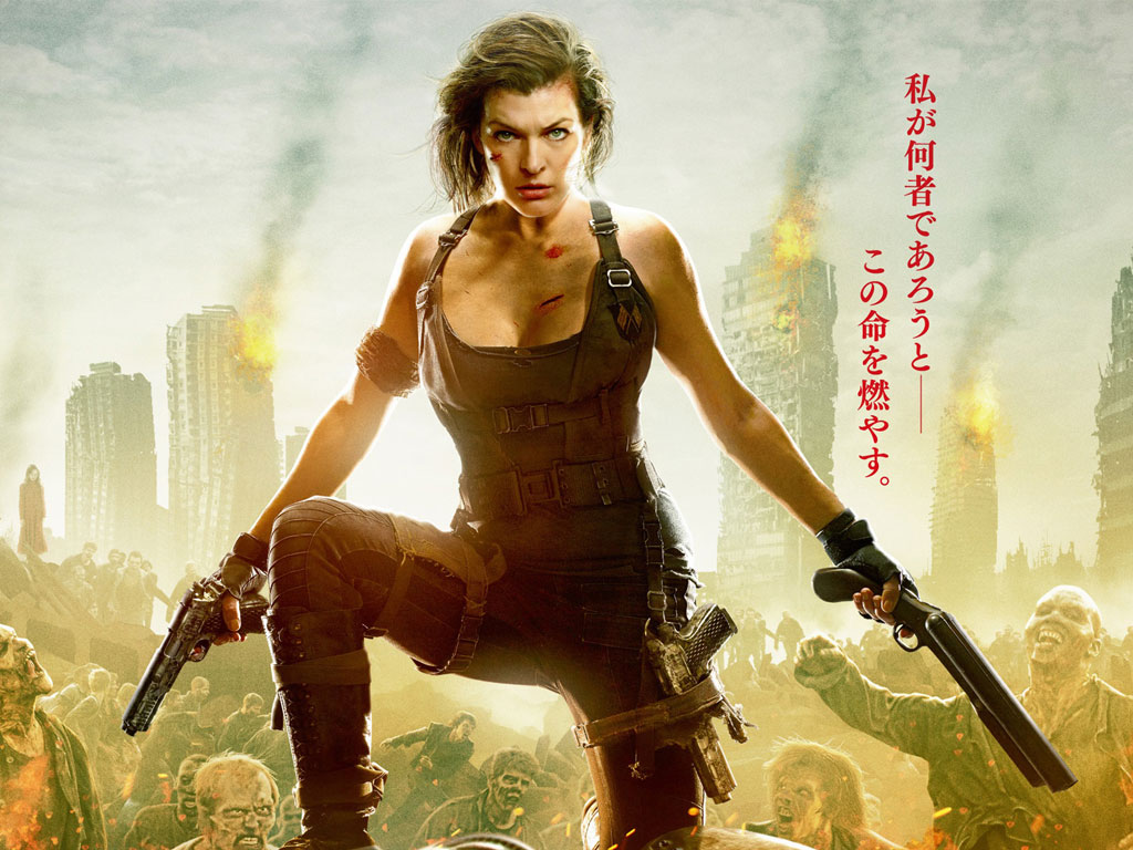Resident Evil The Final Chapter Wallpapers