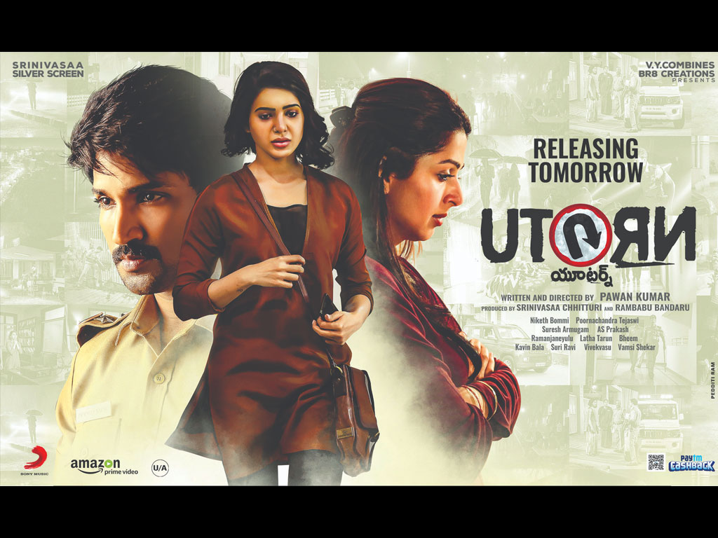U Turn Wallpapers