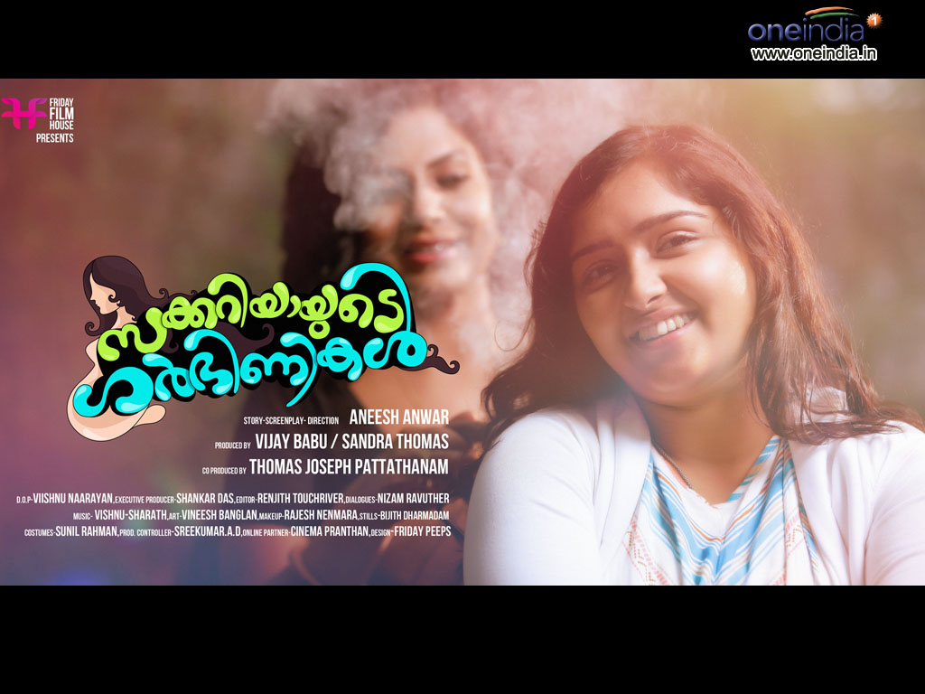 Malayalam Film Zachariahyude Garbhinikal Wallpaper