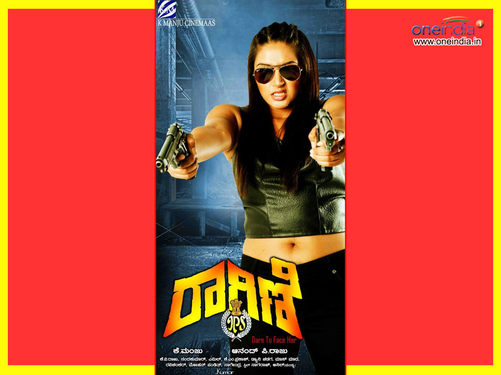 Kannada Film Ragini IPS Wallpaper