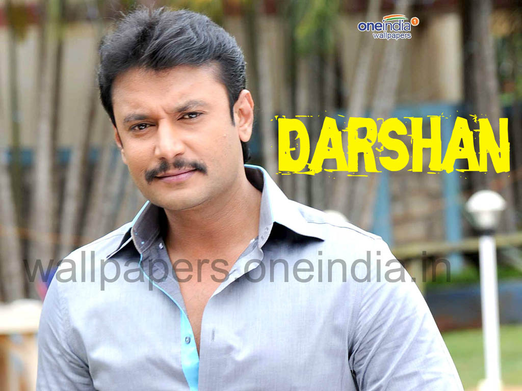 Darshan Wallpaper