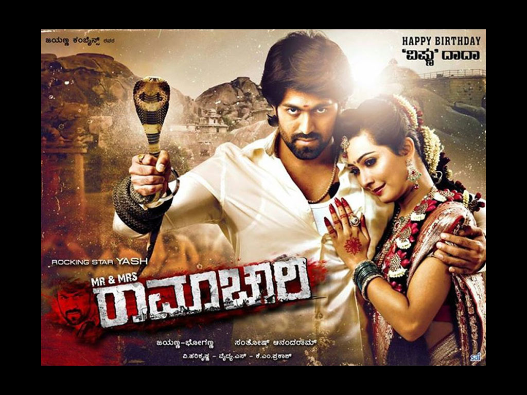 Mr and Mrs Ramachari Wallpaper